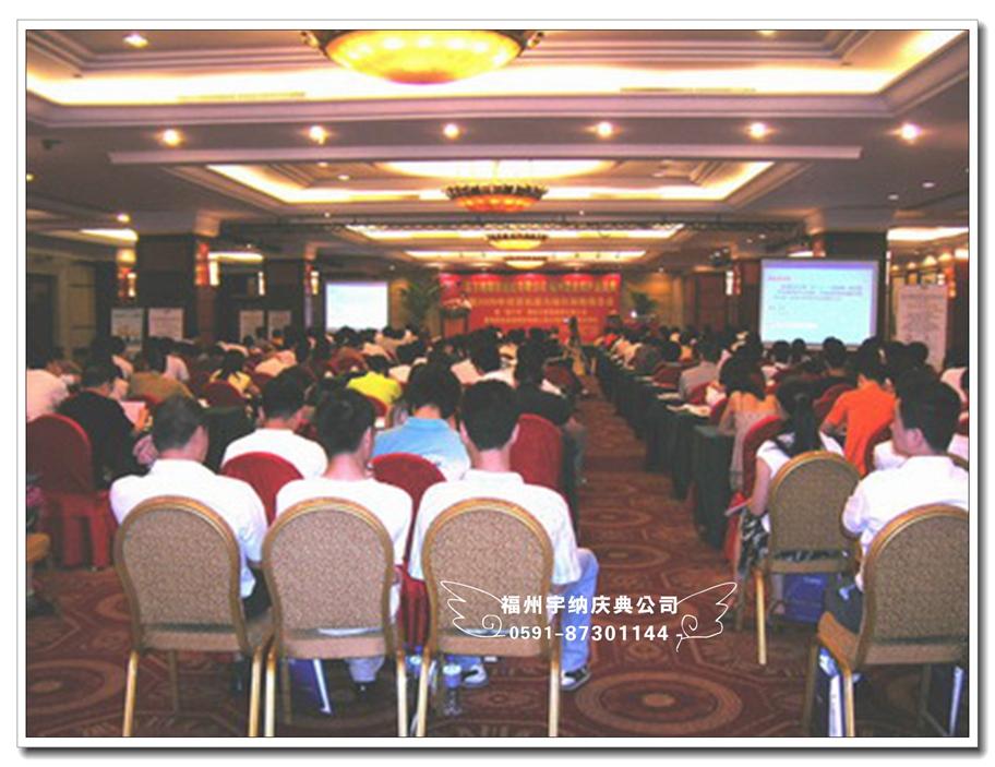 會議布置_7852.jpg